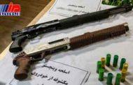 محموله قاچاق اسلحه در کرمانشاه کشف و توقیف شد