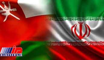 لغو روادید سفر به ایران برای شهروندان عمانی