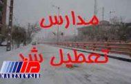 مدارس استان گیلان یکشنبه تعطیل شد