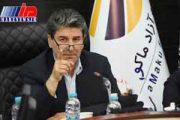 مجوز مرز هوایی فرودگاه منطقه آزاد ماکو صادر شد