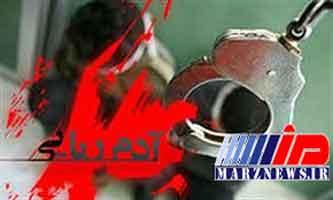 بازداشت دو آدم ربا در مرز سراوان