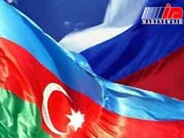 همکاری باکو و مسکو در توسعه میادین نفت و گاز خزر