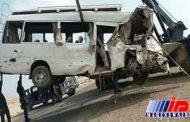 انفجارهای تروریستی بغداد چند کشته و زخمی بجاگذاشت