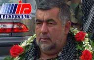 ماجرای خداحافظی شهید حادثه تروریستی اهواز