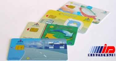 استفاده از ۳۵۰ هزار کارت سوخت مهاجر در مناطق مرزی