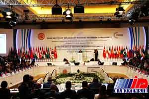 سومین اجلاس مجالس اوراسیا در شهر آنتالیای ترکیه آغاز شد