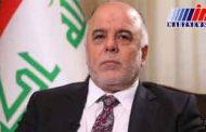 «حیدر العبادی» وزیر کشور را به عنوان رئیس جدید سرویس امنیتی عراق معرفی کرد