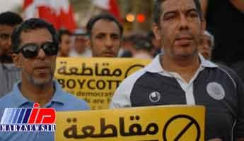 مشارکت در انتخابات بحرین، شرکت در ظلم و ستم به ملت است