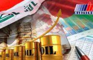 صادرات نفت عراق روزانه ۳میلیون و ۸۸۰ هزار بشکه پیش بینی شد