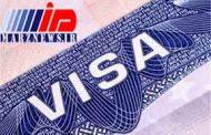 بازداشت دو جاعل ویزای عراق و کشف ۴ هزار ویزای جعلی