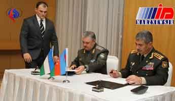 جمهوری آذربایجان و ازبکستان سند همکاری نظامی امضا کردند