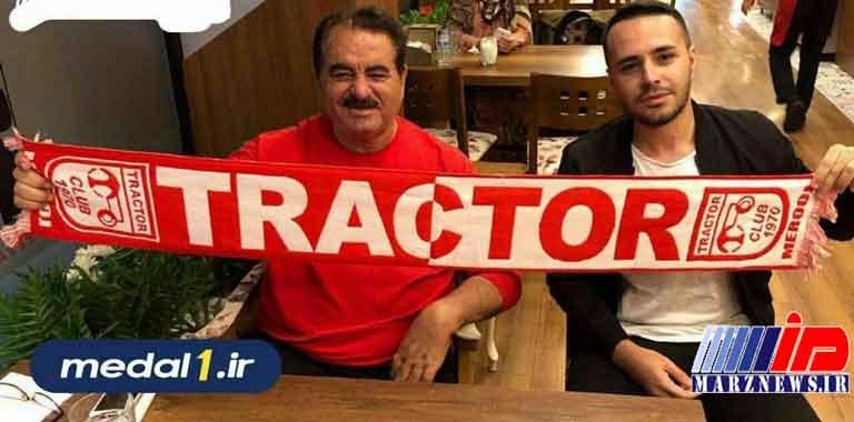 ابراهیم تاتلیس طرفدار کدام تیم ایرانی است؟ +عکس