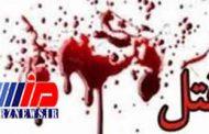 قتل پزشک اهوازی با ضربات پیچگوشتی