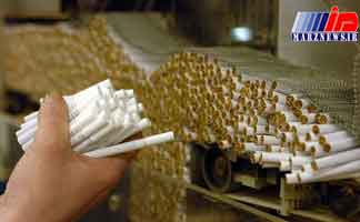 برآورد قاچاق و مصرف سیگار در کشور