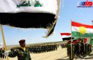 وضعیت اقلیم کردستان عراق تغییری نکرده است