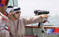 امارات تحریم تسلیحاتی سومالی را نقض کرده است