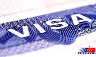 ۱۴۶ ویزای جعلی عراق در مرز مهران کشف و ضبط شد