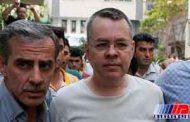 کشیش برونسون، جاسوس آمریکایی در ترکیه آزاد شد
