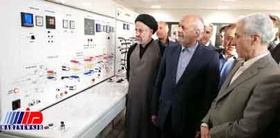 مرکز تحقیقات سیستم های هوشمند توان و انرژی در بیرجند افتتاح شد