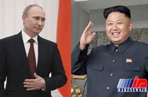 کره شمالی و روسیه خواستار گسترش روابط دو جانبه شدند