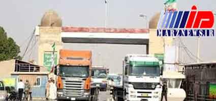عراق مرز تجاری شلمچه را بست
