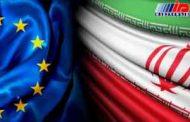 ارزش صادرات ایران به اروپا ۲۶ درصد رشد کرد