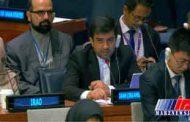جدال دیپلماتیک ایران با آمریکا و سعودی در سازمان ملل