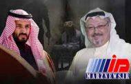 عربستان اقدام به قتل خاشقجی را رسما تکذیب کرد