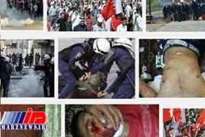 انتخاب بحرین؛ آزمونی سخت برای شورای حقوق بشر سازمان ملل