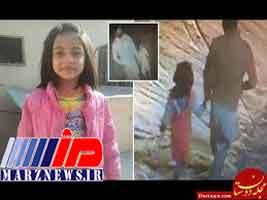 ۲۱ بار اعدام در انتظار قاتل دختربچه پاکستانی