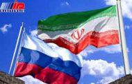مرکز آموزش زبان فارسی در روسیه راه اندازی می شود