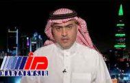 واکنش عربستان به تهدیدات علیه این کشور