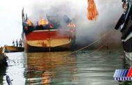 یک فروند لنج ماهیگیری در بندر چابهار دچار آتش سوزی شد