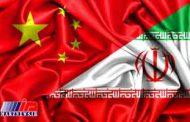 هیات تجاری چین به مازندران آمد