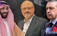 سفر رئیس سازمان اطلاعات عربستان به ترکیه