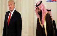 پرونده پرهزینه بن سلمان برای عربستان روی میز ترامپ