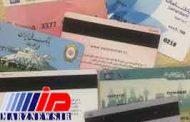فرار تعدادی از اعضای باند کپی کارتهای بانکی به ترکیه