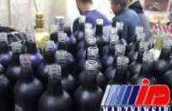 رد مشروبات مسموم بندرعباس در ناصرخسروی تهران