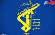 مرزبانان با خیانت عوامل نفوذی ربوده شدند