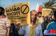 پنج مخالف بحرینی دیگر به حبس ابد محکوم شدند