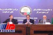 حمایت از «اطلاع دهندگان فساد» در افغانستان