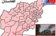 یک نامزد دیگر انتخابات مجلس افغانستان براثر انفجار کشته شد