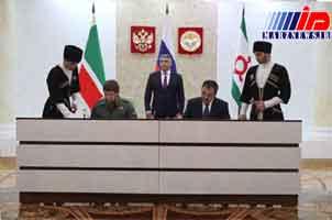 موافقتنامه مرزی بین چچن و اینگوش با وجود اختلافات اجرا شد