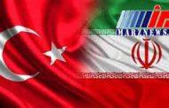 درخواست آمریکا از ترکیه درباره ایران