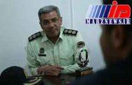 دستگیری ضارب اصلی تیراندازی پارککودک سنندج