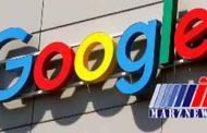 گوگل هم به عربستان پشت کرد
