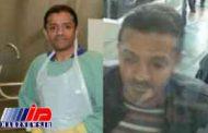مظنون به قتل خاشقجی پزشک پزشکیقانونی است