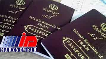 انهدام باند جعل ویزا در اهواز/ دستگیری ۵ نفر