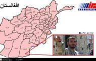 استاندار و فرمانده پلیس قندهار افغانستان کشته شدند