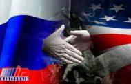 روسیه و آمریکا برسر کاهش تسلیحات تهاجمی گفت وگو کردند